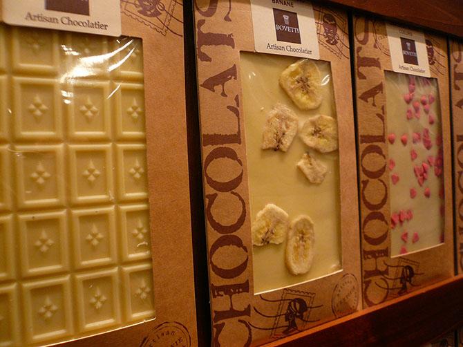 Σοκολάτα βανίλια που χρονολογείται